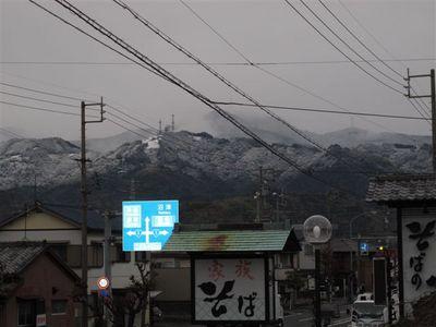 IMG_0381.JPGのサムネール画像
