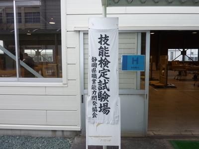 P1100051.JPGのサムネール画像